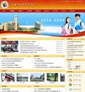 pageadmin学校网站管理系统-红色学校网站模板(带程序) - 源码下载 -六神源码网