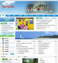 pageadmin学校网站管理系统-蓝色学校网站模板3(带程序) - 源码下载 -六神源码网
