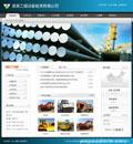 pageadmin企业网站管理系统-工程设备公司模板(带程序) - 源码下载 -六神源码网