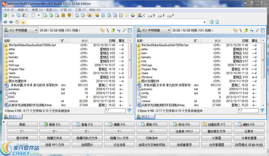 Multi Commander v9.0.0 Build 2532