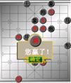 中国象棋游戏源码 - 安卓源码下载 -六神源码网