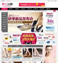 雪箭Wordpress淘宝客主题Jumei v1.0 - 源码下载 -六神源码网