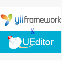 Yii1-ueditor-ext扩展插件 v1.1