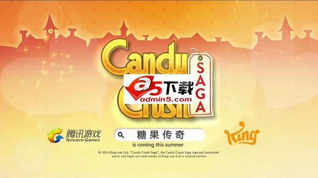 腾讯签约Candy Crush Saga 更名为糖果传奇