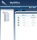MyOffice办公系统模板 - 源码下载 -六神源码网