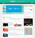 WordPress扁平主题Yusi1.0 - 源码下载 -六神源码网