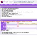 仿hostinger.com官网myownfreehost.net注册模版 - 源码下载 -六神源码网