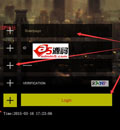 html5写的DeDecms后台登录页模板 v2015.03.16 - 源码下载 -六神源码网