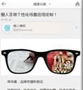 微网站手机wap网站模板 v1.0 - 源码下载 -六神源码网