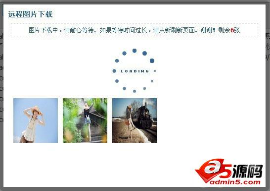 discuz教程:发帖远程图片自动下载到服务器并设置附件原理