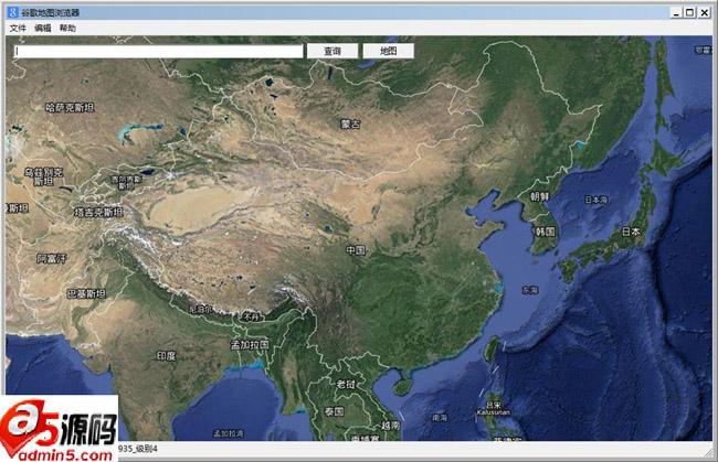 谷歌地图软件下载_谷歌地图浏览器 v0.9 - 软件下载 - A5下载