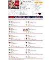 薇晓朵雅红地方门户 Discuz模板 v1.4 GBK/UTF8版 - 源码下载 -六神源码网