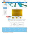 蓝色玻璃制造公司网站模板 - 源码下载 -六神源码网