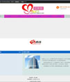 简洁粉色食品公司网站 v8 - 源码下载 -六神源码网