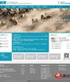 蓝色信息技术公司网站模板 - 源码下载 -六神源码网