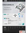 黑色机械设备公司网站模板 - 源码下载 -六神源码网