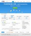 卡乐购数字产品销售公司网站模板 - 源码下载 -六神源码网
