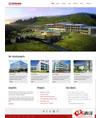 房地产建筑商响应式企业网站模板 - 源码下载 -六神源码网