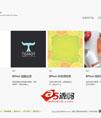 时尚食品公司网站模板 - 源码下载 -六神源码网