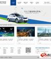 汽车导航品牌公司网站模板 - 源码下载 -六神源码网