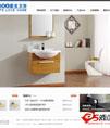 简单卫浴洁具品牌官网模板 - 源码下载 -六神源码网