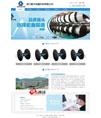 机械锻造产品加工公司网站模板 - 源码下载 -六神源码网