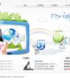 蓝色电子科技公司网站模板 - 源码下载 -六神源码网