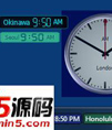 Anuko World Clock(世界时钟) v6.1.0.5408