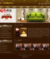 棕色装饰工程公司网站模板 - 源码下载 -六神源码网