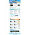 蓝色大气地方政府网站模板 - 源码下载 -六神源码网