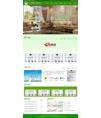 绿色能源设备公司网站模板 - 源码下载 -六神源码网