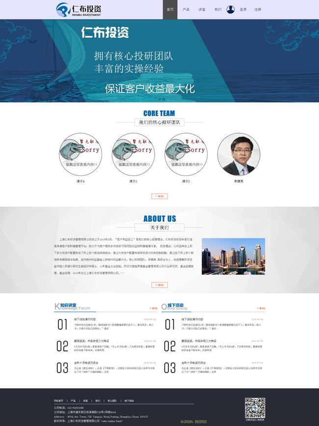 h5企业网站源码_源码交易网站源码_源码下载站网站源码 (https://www.oilcn.net.cn/) 网站运营 第4张