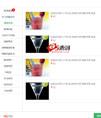 简洁手机微信商城点餐页面模板 - 源码下载 -六神源码网