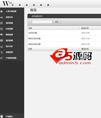 黑色OA办公软件后台管理模板 - 源码下载 -六神源码网
