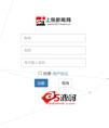 HTML5简单手机注册页面模板 - 源码下载 -六神源码网