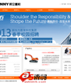 橙色机械工程企业网站模板 - 源码下载 -六神源码网