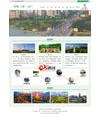 绿色简单旅游景点介绍网站模板 - 源码下载 -六神源码网