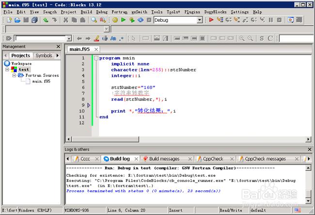 codeblocks环境下fortran编程字符串转数字- 资讯报道- A5源码
