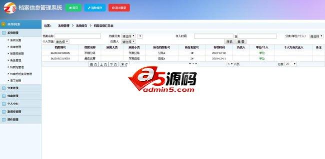 信息管理网站源码下载(网站源码 下载) (https://www.oilcn.net.cn/) 综合教程 第6张