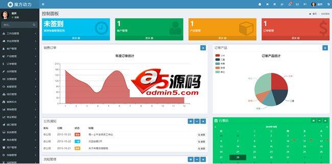 魔方CRM客户关系管理系统 v2-渔枫源码分享网