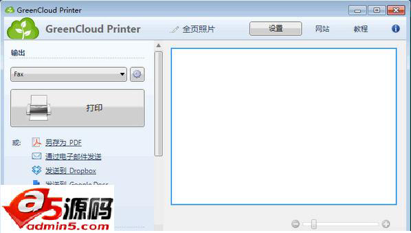 GreenCloud Printer