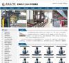 皮皮工作室:帝国CMS机械/电子企业网站模板 - 源码下载 -六神源码网