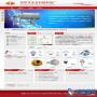 红色机械设备企业织梦模板 工业企业通用源码 v1.0 - 源码下载 -六神源码网