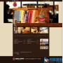 温馨精美咖啡店织梦模板 v1.0 - 源码下载 -六神源码网