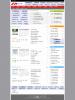 站长屋软件下载站模版 v3.0 - 源码下载 -六神源码网